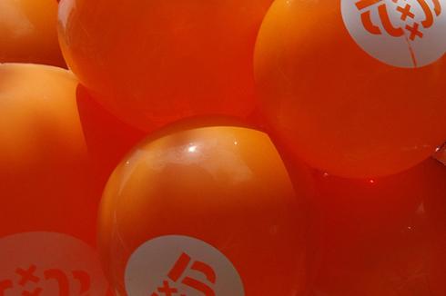 couleur orange_1